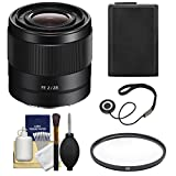 Sony Alpha E-Mount FE 28mm f/2 Lens with Filter + Battery + Accessory Kit for A7, A7R, A7S Mark II Cameras