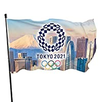東京オリンピック2021年旗ガーデンフラッグパーティーデコレーション用屋外バナーヤードフラッグ鮮やかな色UVフェード耐性と真ちゅう製グロメット 150cmx90cm