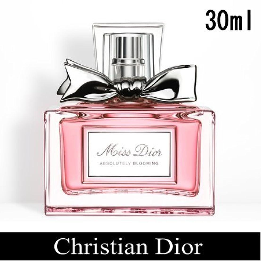アルファベット溶融微視的クリスチャン ディオール(Christian Dior) ミス ディオール アブソリュートリー ブルーミング 30ml[並行輸入品]