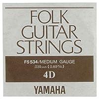 YAMAHA FS534 アコースティックギター用 バラ弦 4弦