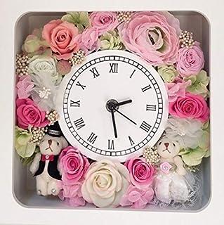 【ギフト&インテリア】花時計・ウエディングベアー1【花・プリザーブドフラワー・花時計・結婚祝い・記念日などに・フラワー時計】