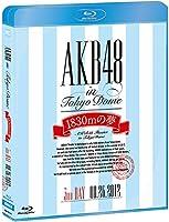 【Amazon.co.jp・公式ショップ限定】BD AKB48 in TOKYO DOME ~1830mの夢 ~第3日目 [Blu-ray]