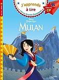 Mulan - Début de CP, niveau 1