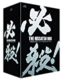 THE HISSATSU BOX 劇場版「必殺!」シリーズ ブル...[Blu-ray/ブルーレイ]