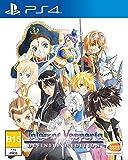 Namco Bandai Games Tales of Vesperia: Definitive Edition PlayStation 4 videogioco