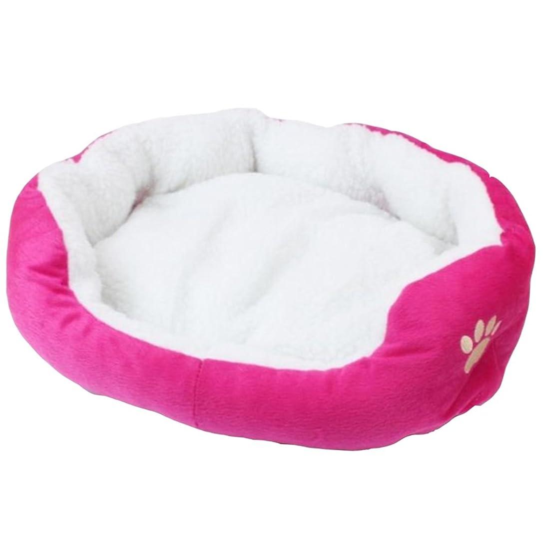 絶えずフォーラムチャートCUTICATE 猫犬用取り外し可能カバー小型サイズの保温パッド犬用ベッド抱き枕 - ローズレッド