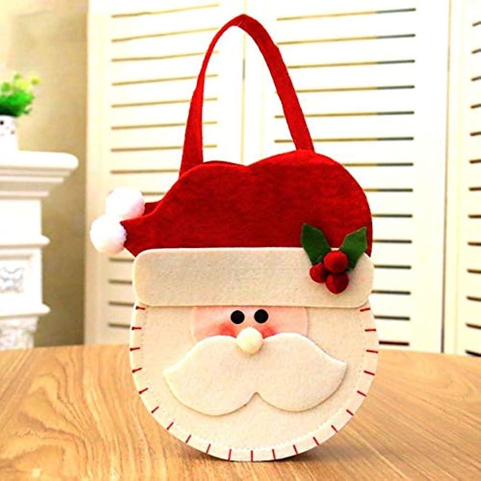 分割絶えず喜ぶクリスマスキャンディバッグクリスマスサンタクローススノーマンエルクベアギフトバッグクリスマスバッグフェスティバル用キャンディギフトバッグ-マルチカラー