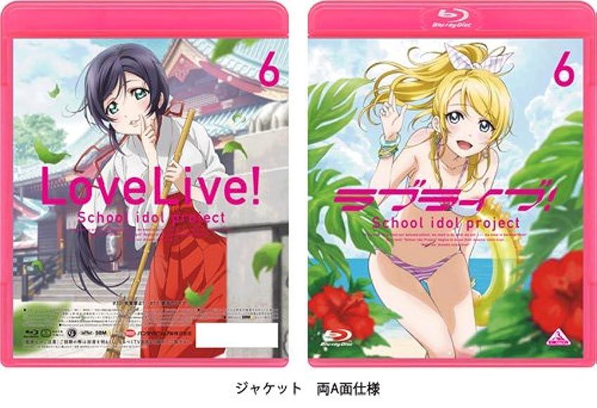 つば幻影分注するラブライブ! (Love Live! School Idol Project) 6 [Blu-ray]