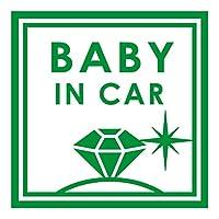 imoninn BABY in car ステッカー 【シンプル版】 No.26 ダイアモンド (緑色)
