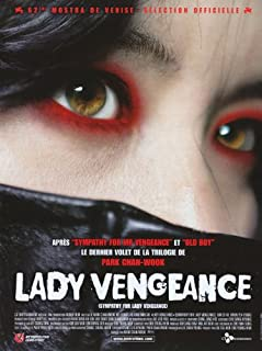 Sympathy for Lady Vengeance - Movie Poster - 11 x 17