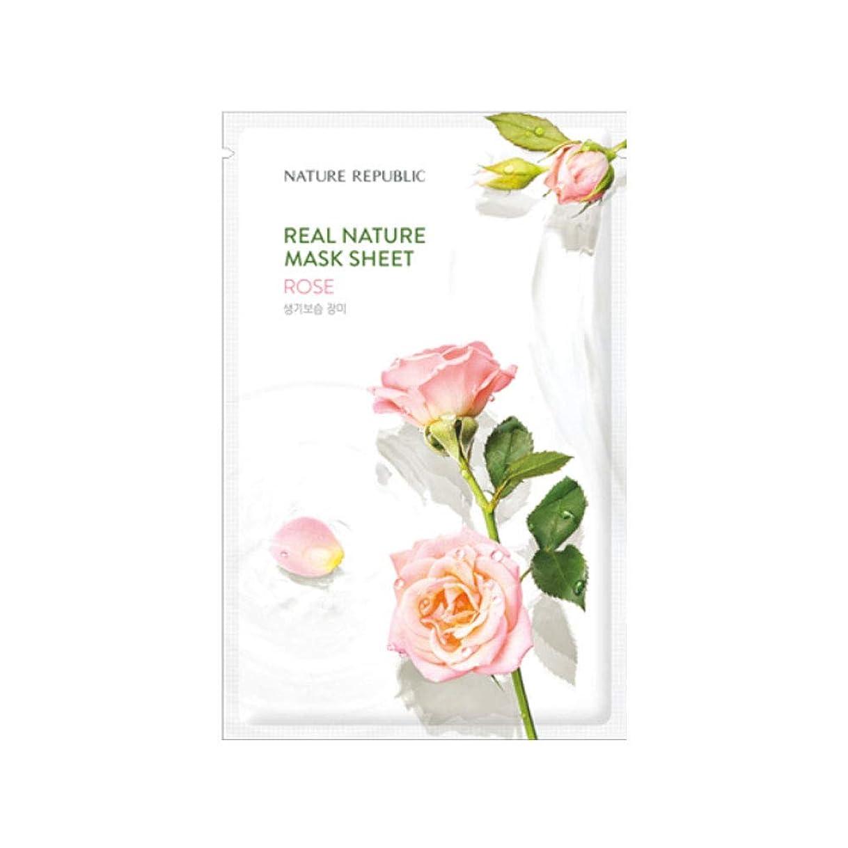 温帯バッテリー職業Nature Republic Real Nature Mask Sheet リアルネイチャー マスクシート (Rose_ローズ 10個) [並行輸入品]