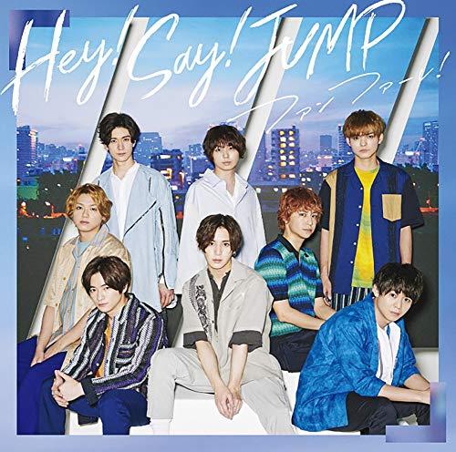 ファンファーレ! (初回限定盤1) (CD+DVD-A)