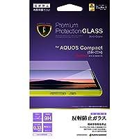ラスタバナナ AQUOS Compact SH-02H/Disney Mobile DM-01H/AQUOS SERIE mini SHV33/AQUOS Xx2 mini 503SH フィルム 強化ガラス 反射防止 アクオス コンパクト 液晶保護フィルム GT665SH02H