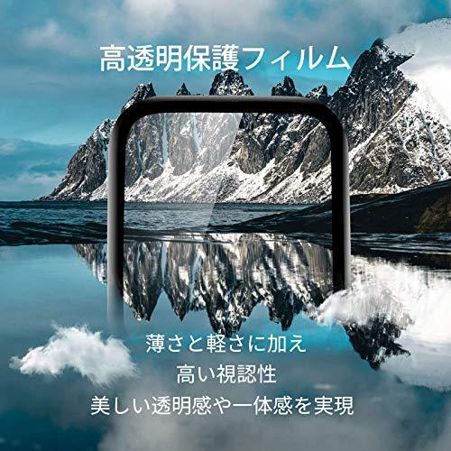『2021年春改良』3枚セットOAprodaAppleWatch用保護フィルム40mmSeries6/SE/5/4アップルウォッチフィルム