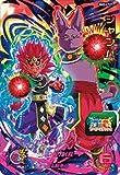 スーパードラゴンボールヒーローズ BM5-CP27 シャンパ CP