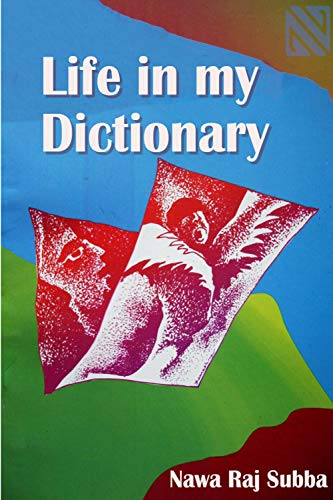 Life in My Dictionary: Anthology of Poems (English Edition)