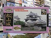 童友社 日本の名城 JG7 ゴールド 松山城