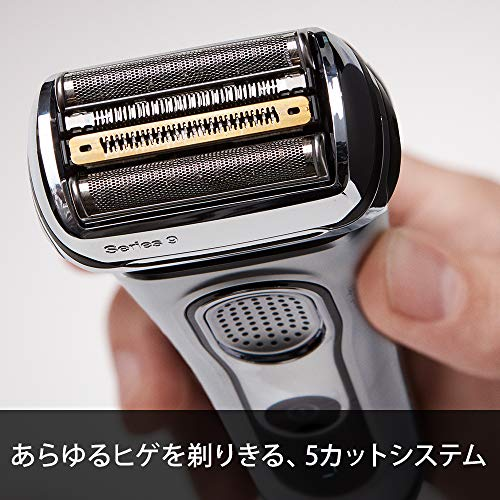 ブラウン『メンズ電気シェーバーシリーズ9』