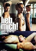 Lieb mich! - Gay Shorts - Vol. 02