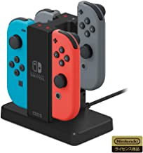 Joy-Con Charging Stand for Nintendo Switch