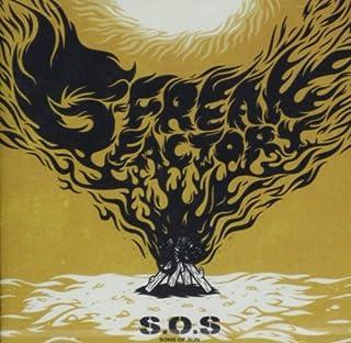 S.O.S(初回限定盤)(DVD付)