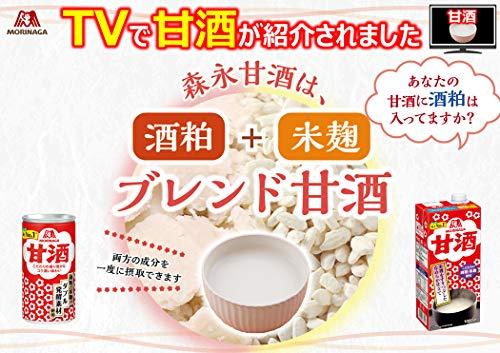 森永製菓甘酒190g×30本