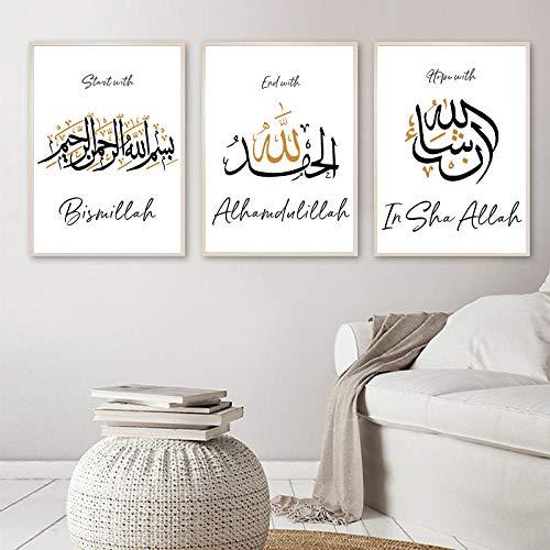 HXLZGFV Cuadro de Pared de Arte islámico Citas árabes Cartel de caligrafía Decoraciones de Pared con Estampado en Negro y Dorado para Pintura de Sala de estar-40x60cmx3 Sin Marco