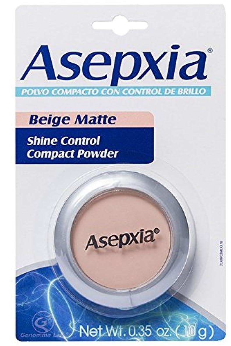 タイト感情の申し立てAsepxia コントロールコンパクトパウダーメークアップベージュマット0.35オズシャイン