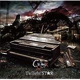 Twilight ST★R