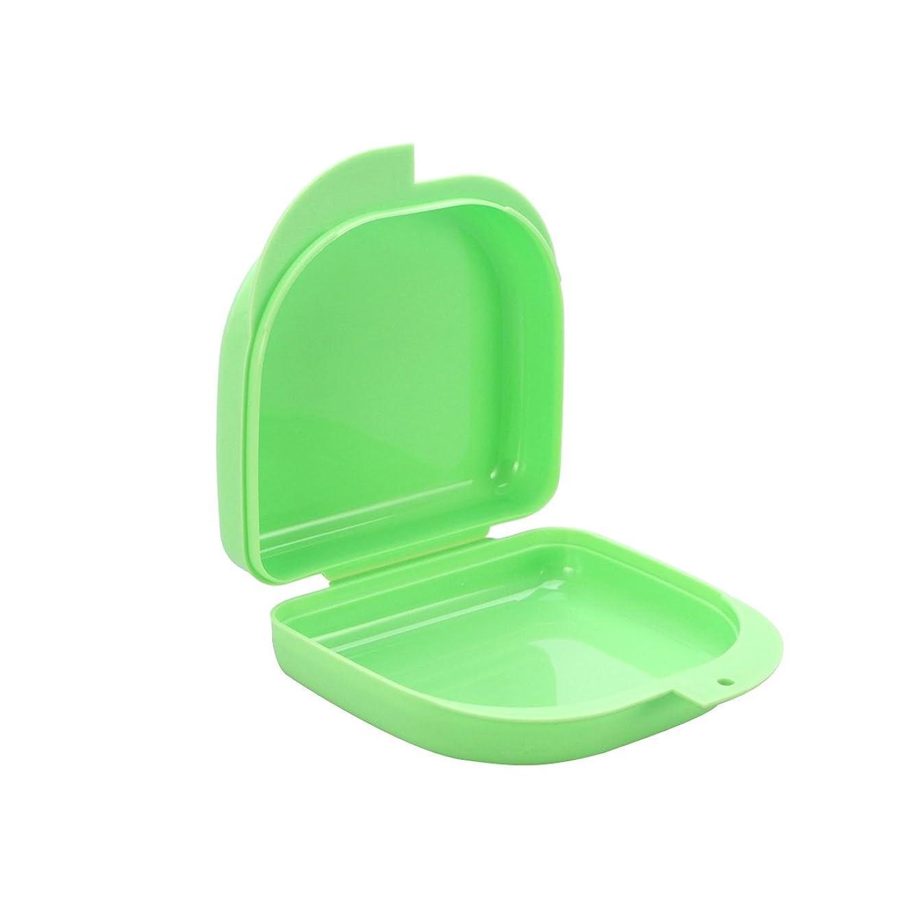 ハイキング恐竜感心するROSENICE 義歯ケース口ガードケース義歯ボックス義歯収納容器(緑)