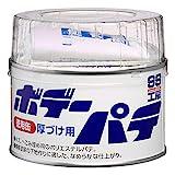 ソフト99(SOFT99) 補修用品 ボデーパテ徳用缶 厚づけ用 400g 09025