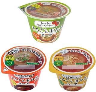 谷尾食糧 まるごと玉ねぎスープ(しょうが・ミネストローネ・コンソメ) 190g3種各4個セット