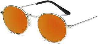 262f2ac7da WERERT Gafas de Sol Deportivas,Sunglass Frame Sunglasses Colorful  Sunglasses Sunglasses Reflective Glass Vintage Metal