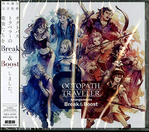Arrangements: Break & Boost (Original Soundtrack)