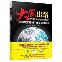 The kid independence activity integrates a course:Fulfillment article (Chinese edidion) Pinyin: you er zi zhu xing huo dong zheng he ke cheng : shi jian pian