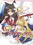 Fate/Kaleid liner プリズマ☆イリヤ DVD通常版 第4巻[DVD]