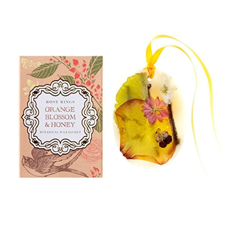 純粋なかかわらずジョイントロージーリングス プティボタニカルサシェ オレンジブロッサム&ハニー ROSY RINGS Petite Oval Botanical Wax Sachet Orange Blossom & Honey