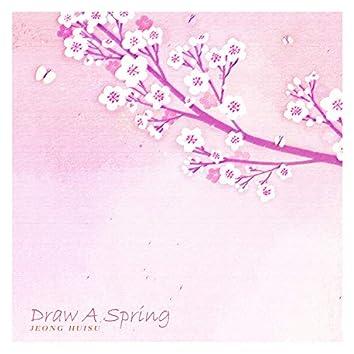 봄을 그린다