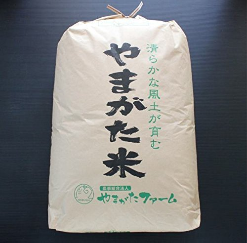 2020年山形県産 つや姫(特別栽培米) 玄米30kg 石抜き済・一等米