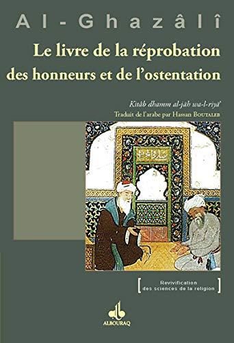 Livre de la réprobation des honneurs et de l'ostentation (Le)
