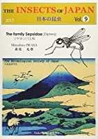 THE INSECTS OF JAPAN 日本の昆虫〈Vol.9〉ツヤホソバエ科