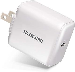 エレコム USB 充電器 ACアダプター コンセント [ スマホ /タブレット 対応 ] usb type c ×1ポート PD対応 18W 折畳式プラグ PSE適合 ホワイトフェイス MPA-ACCP02WH MPA-ACCP02WH