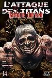 L'Attaque des Titans - Before the Fall T14 - Format Kindle - 9782811645557 - 4,49 €