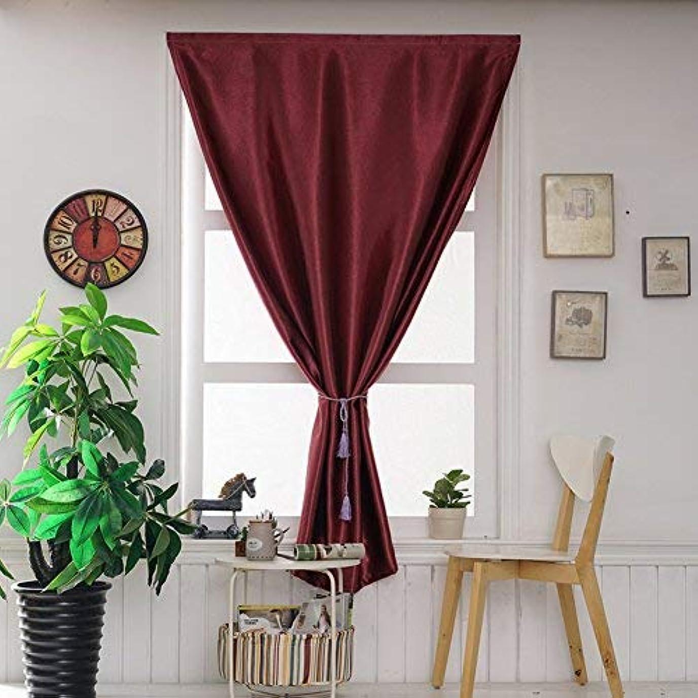 解明する側溝の配列BMY シルクロードのヴェルクロ遮光カーテン、賃貸住宅の寝室赤ワイン43 'x 59'のための無料の掘削の容易な固体遮光カーテン