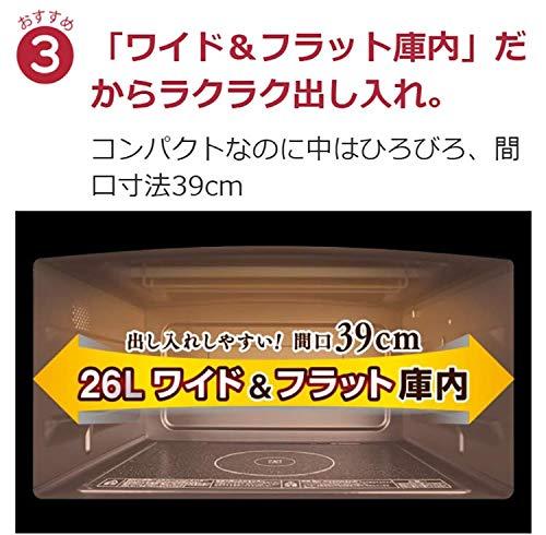 東芝スチームオーブンレンジ石窯ドーム26LグランホワイトER-SD70-W