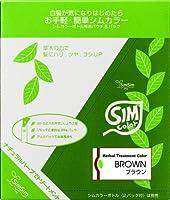 SimSim(シムシム)お手軽簡単シムカラーエクストラ(EX)25g 8袋 ブラウン