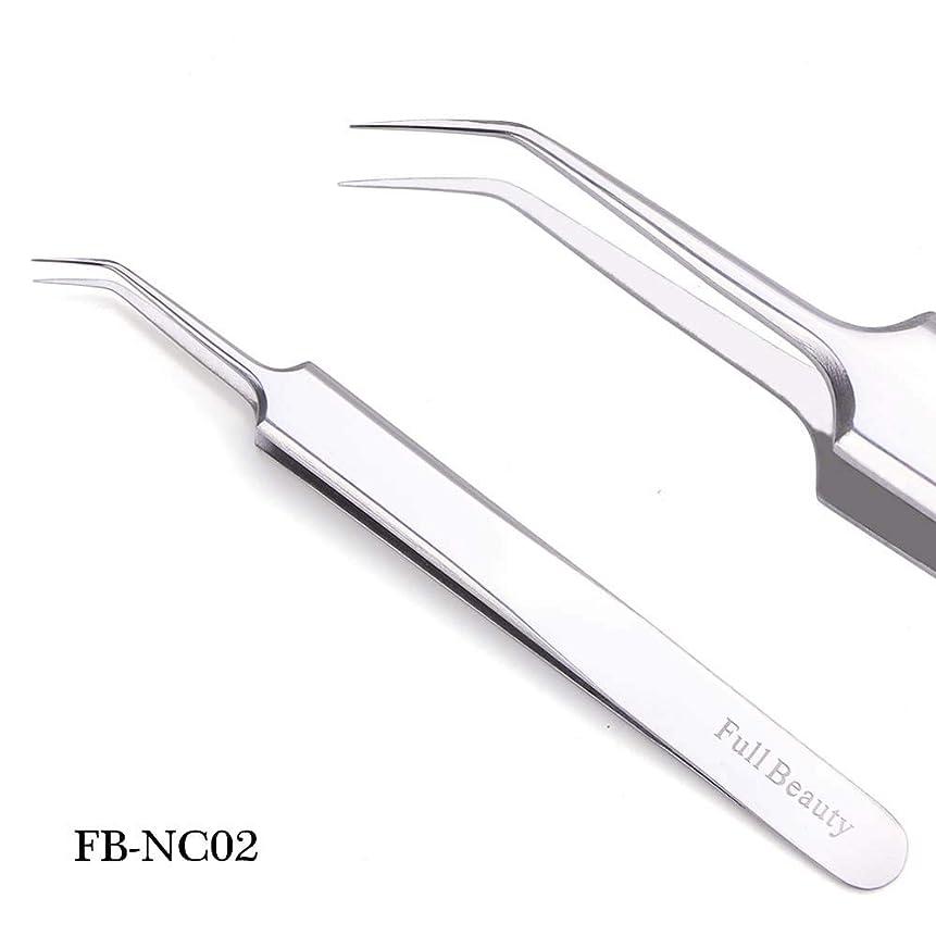等しい出来事の1ピーススライバーミラー眉毛ピンセット湾曲ストレートまつげエクステンションネイルニッパーにきびクリーニング化粧道具マニキュアSAFBNC01-04 FB-NC02