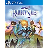 Rainbow Skies - PS4