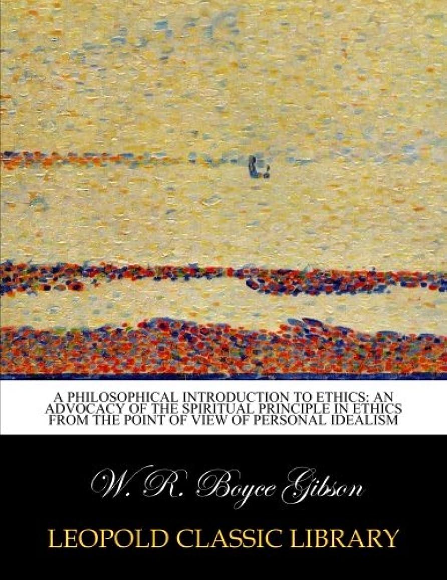 免除するまたね無限A philosophical introduction to ethics: an advocacy of the spiritual principle in ethics from the point of view of personal idealism