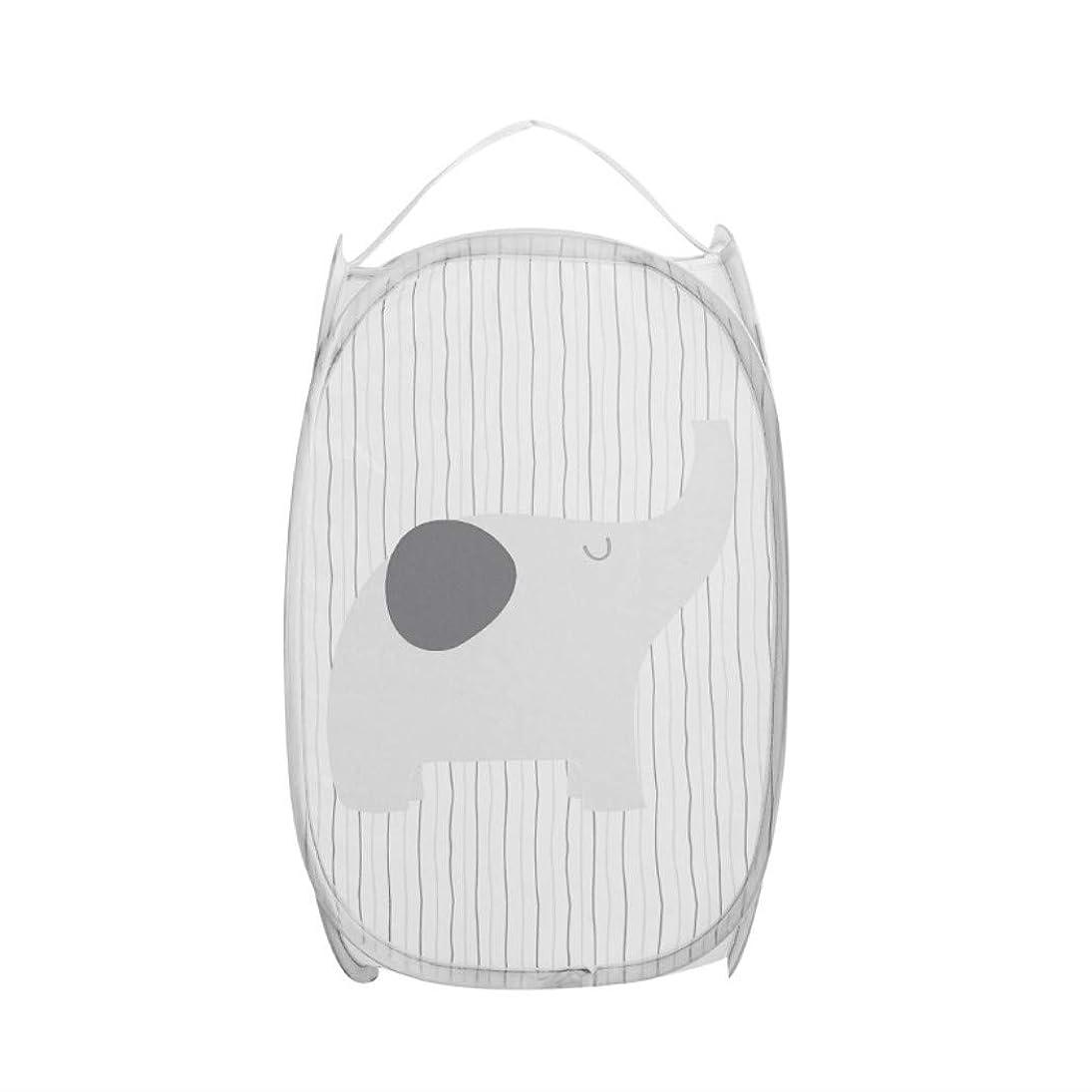 リム海港コカインYisin ランドリー収納 メッシュ 折り畳み式 洗濯物入れ 取っ手付き 象 グレー 【M】 30*50cm